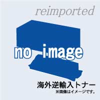 Canon トナーカートリッジ NPG-18(GPR-6)トナー 逆輸入品