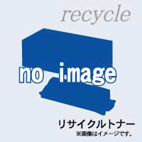 ブラザー トナーカートリッジ TN-195BKカートリッジ(ブラック) リサイクル品