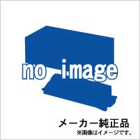 OKI トナーカートリッジ TNR-C3LK2(ブラック大容量) 純正品