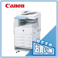 Canon ��Υ���ʣ�絡 Satera MF7455N 4�ʵ���ǥ�