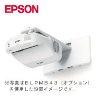 EPSON インタラクティブプロジェクター EB-1420WT