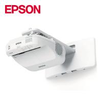EPSON インタラクティブプロジェクター EB-1420WT+壁掛け金具(ELPMB43)