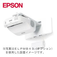 EPSON インタラクティブプロジェクター EB-1430WT