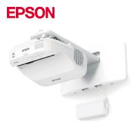 EPSON インタラクティブプロジェクター EB-1430WT+壁掛け金具(ELPMB43)