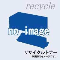 EPSON トナーカートリッジ LPC3T21K(ブラック) リサイクル品