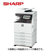シャープ カラー複合機 ECOLUTION MX-4150FV 2段給紙モデル