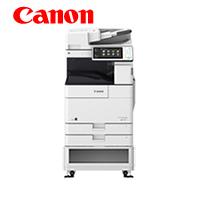Canon モノクロ複合機 imageRUNNER ADVANCE 4525F II 2段給紙カセットモデル
