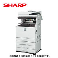 シャープ カラー複合機 ECOLUTION MX-4170FN 3段給紙モデル