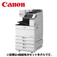 Canon カラー複合機 imageRUNNER ADVANCE C5550F III 2段給紙カセットモデル