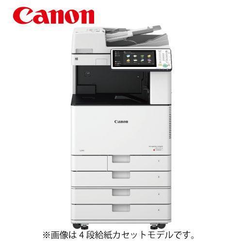 Canon カラー複合機 imageRUNNER ADVANCE C3520F III 2段給紙カセットモデル