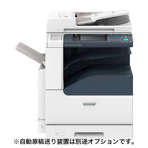 ゼロックス カラー複合機 DocuCentre-VI C2264 (Model-CP-1T) Mac対応(平成2書体) 1段給紙モデル