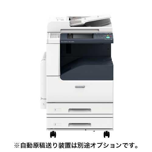 ゼロックス カラー複合機 DocuCentre-VI C2264 (Model-CP-2TS) Mac対応(平成2書体) 2段給紙ショートモデル