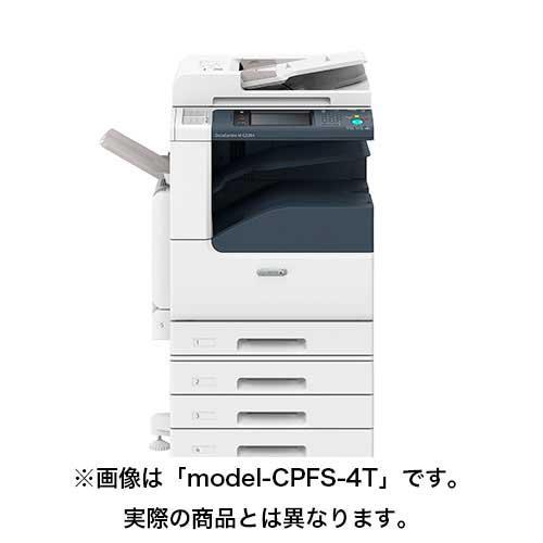 ゼロックス カラー複合機 DocuCentre-VI C2264 (Model-CP-4T) Mac対応(平成2書体) 4段給紙モデル