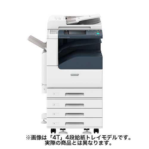 ゼロックス カラー複合機 DocuCentre-VI C2264 (Model-CPFS-2T) Mac対応(平成2書体) 2段給紙モデル