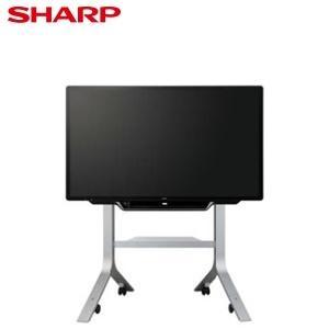 シャープ タッチディスプレイ BIG PAD 70V型高感度4Kモデル PN-L705H+スタンドセット
