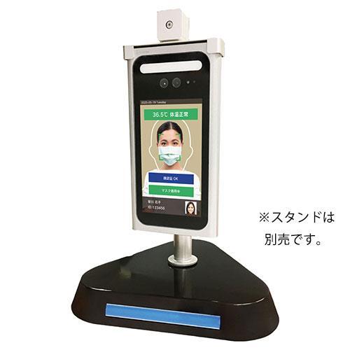 顔認証+自動検温カメラシステム Sentry Face M 本体